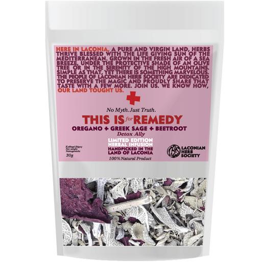 This is for Remedy Herbal Infusion Oregano & Greek Sage & BeetRoot Μείγμα Βοτάνων για Αφέψημα, Ωφέλιμο για Αποτοξίνωση 30gr