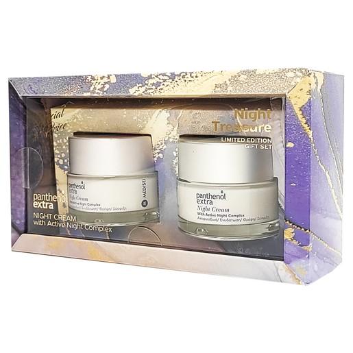 Medisei Panthenol Extra Night Treasuse Limited Edition Gift Set Nigth Cream Αντιρυτιδική Κρέμα Νύχτας 2x50ml