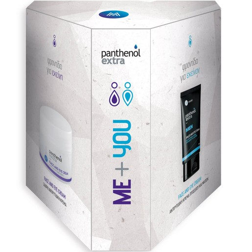 Medisei Panthenol Extra Πακέτο Προσφοράς Me + You Face & Eye Cream 50ml & Men Face & Eye Cream 75ml