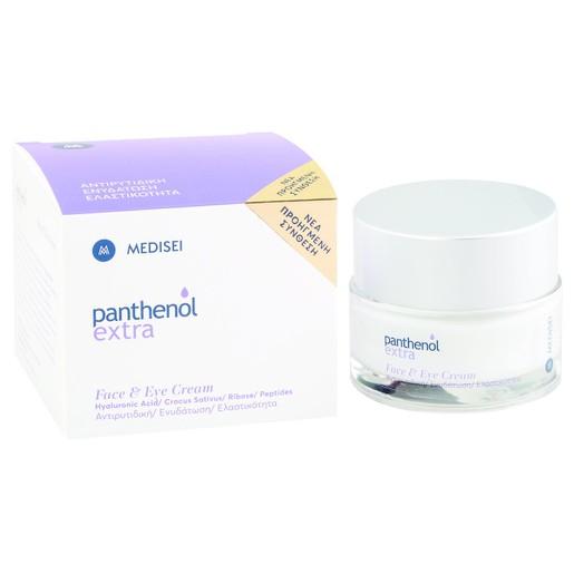 Medisei Panthenol Extra Face & Eye Cream Αντιρυτιδική, Ενυδατική Κρέμα Προσώπου Ματιών Ολοκληρωμένης Προστασίας 50ml