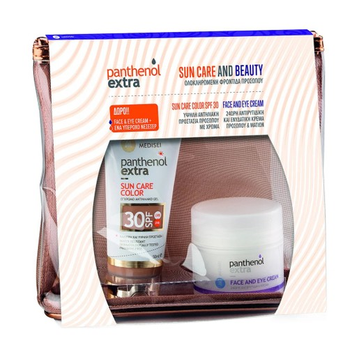 Medisei Promo Sun Care & Beauty Panthenol Extra Sun Care Color Spf30, 50ml & Face & Eye Cream 50ml & Δώρο Νεσεσέρ