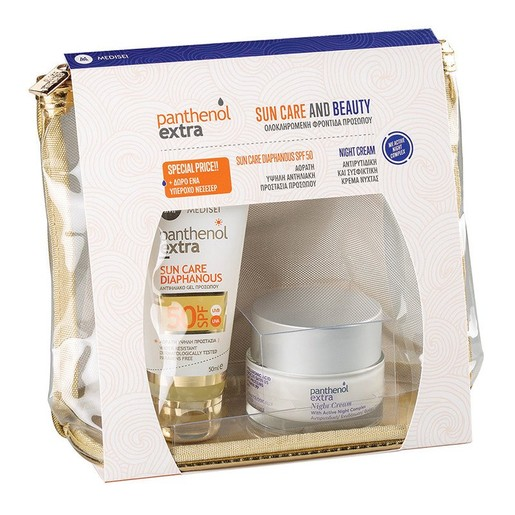 Medisei Promo Sun Care & Beauty Panthenol Extra Sun Diaphanous Spf50, 50ml & Night Cream 50ml & Δώρο Νεσεσέρ