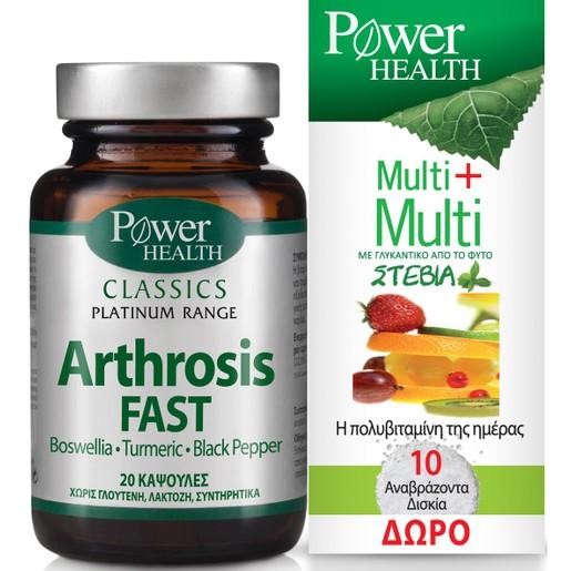 Power Health Πακέτο Προσφοράς Platinum Arthrosis Fast 20Caps & Multi + Multi με Stevia 10Effer.tabs