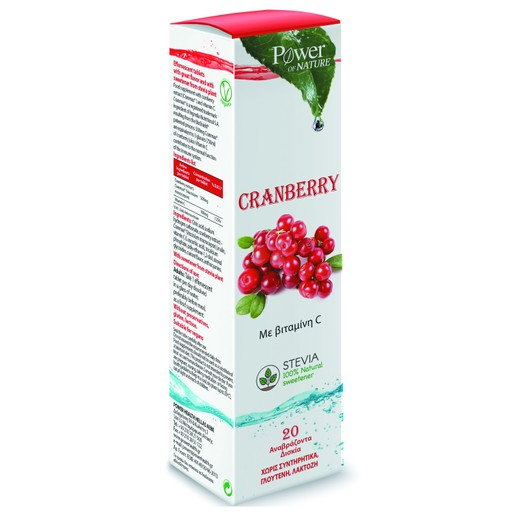 Power Health Power of Nature Cranberry Stevia 20 Effer. tabs