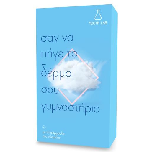 YOUTH LAB. Restoring Serum All Skin Types Limited Edition Ορός Εντατικής Αναδόμησης Αντιρυτιδικής-Συσφιγκτικής Δράσης 30ml