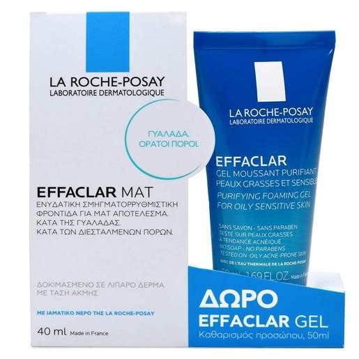 La Roche Posay Effaclar Mat Ενυδατική Σμηγματορυθμιστική Φροντίδα για Ματ Αποτέλεσμα 40ml &Δώρο La Roche Posay Effaclar Gel 50ml