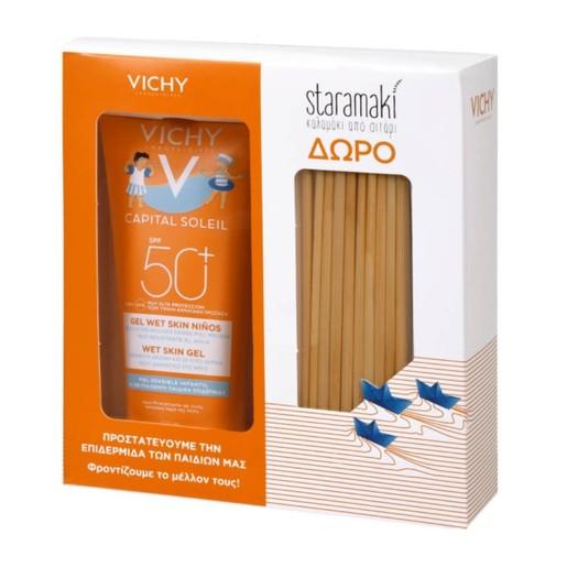 Vichy Promo Capital Soleil Wet Skin Gel Kids Spf50+, 200ml & Δώρο Staramaki Set of Wheat Straw Καλαμάκι από Σιτάρι