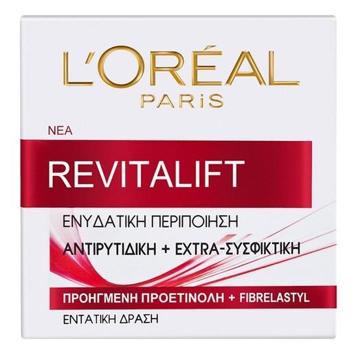L\'oreal Paris Revitalift 50ml