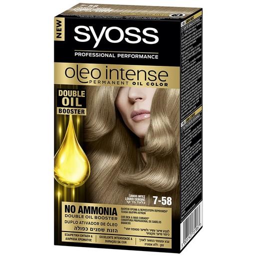 Syoss Oleo Επαγγελματική Μόνιμη Κρέμα Βαφή με Έλαια, Χωρίς Αμμωνία, Εξαιρετική Κάλυψη & Ένταση στο Χρώμα που Διαρκεί