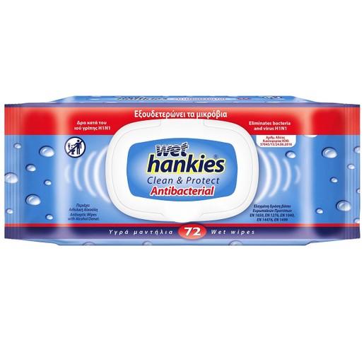 Wet Hankies Clean & Protect Antibacterial Υγρά Αντιβακτηριδιακά Μαντηλάκια 72τμχ