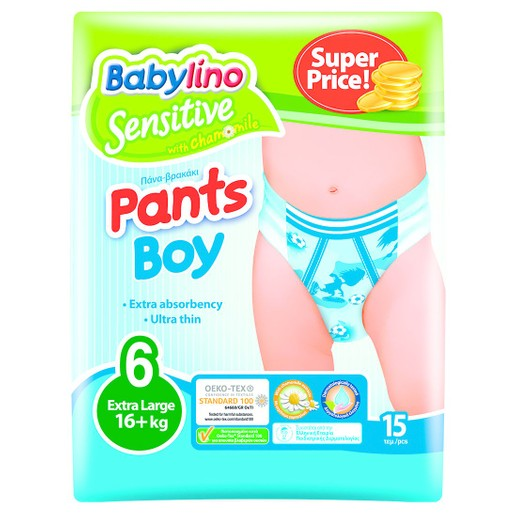 Babylino Sensitive Pants Boy Extra Large No6 (16+kg) 15 πάνες