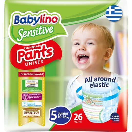 Babylino Sensitive Pants Unisex No5 Junior (10-16kg) 26 πάνες
