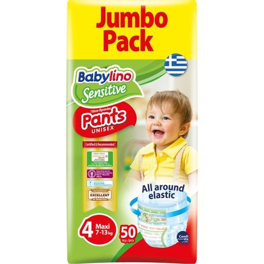 Babylino Sensitive Pants Unisex No4 Jumbo Pack (7-13kg) 50 πάνες