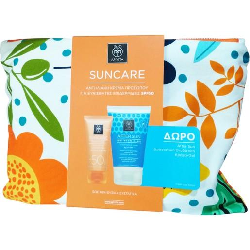 Apivita Πακέτο Προσφοράς Suncare Sensitive Face Cream Spf50, 50ml & Δώρο After Sun Cooling Cream Gel 100ml & Νεσεσέρ