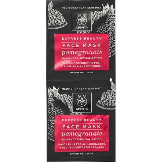 Apivita Express Beauty Face Mask With Pomegranate Μάσκα Αναζωογόνησης & Λάμψης με Ρόδι για Θαμπή Επιδερμίδα 2x8ml