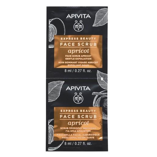 Express Beauty With Apricot 2x8ml - Apivita