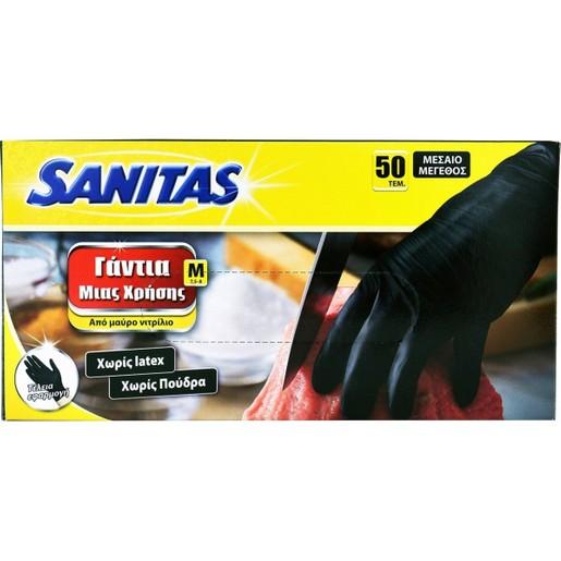 Sanitas Professional Γάντια Νιτριλίου μίας Χρήσης Ειδικά για Επαγγελματίες, Μαύρα Χωρίς Πούδρα 50 Τεμάχια