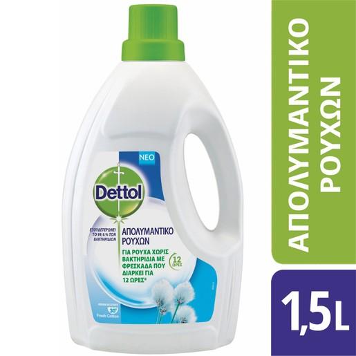 Dettol Fresh Cotton Απολυμαντικό Αντιβακτηριδιακό Για Τα Ρούχα 1,5lt
