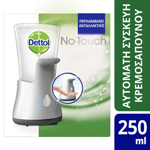 Dettol No-Touch Αυτόματη Συσκευή Κρεμοσάπουνου