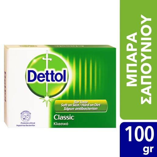 Dettol Classic Σαπούνι Αντιβακτηριαδιακό  100g