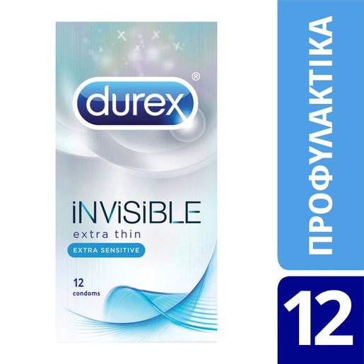 Durex Invisible Extra Sensitive Εξαιρετικά Λεπτά Προφυλακτικά 12 Τεμάχια