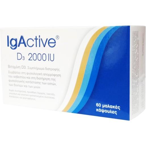 IgActive D3 2000iu Συμπλήρωμα Διατροφής Βιταμίνης D για την Φυσιολογική Απορρόφηση του Ασβεστίου από τον Οργανισμό 60softgels