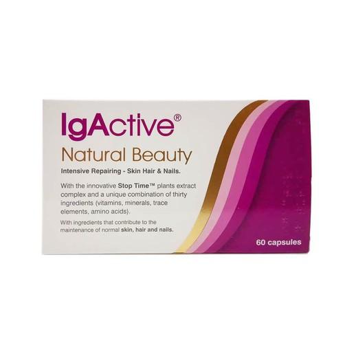 IgActive Natural Beauty για τα Μαλλιά τα Νυχια και το Δέρμα 60caps