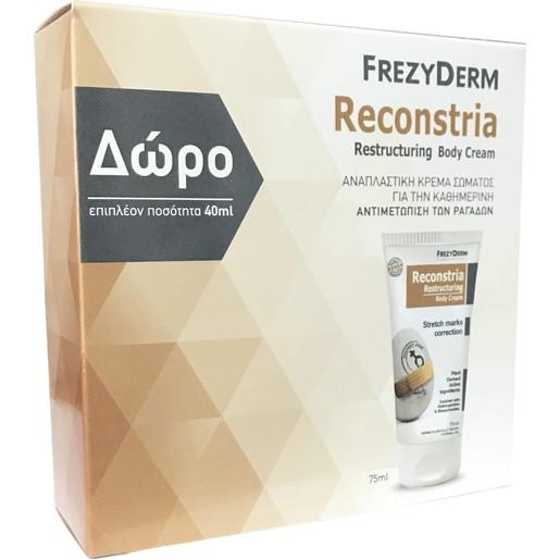 Frezyderm Πακέτο Προσφοράς Reconstria Cream Αναπλαστική Κρέμα για τις Ραγάδες 75ml & Δώρο Επιπλέον Ποσότητα 40ml