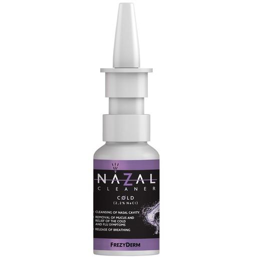 Frezyderm Nazal Cleaner Cold Spray, Καθαρίζει την Ρινική Κοιλότητα, Απομακρύνει την Βλέννα & Ελευθερώνει την Αναπνοή 30ml
