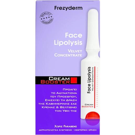 Face Lipolysis Cream Booster 5ml - Frezyderm