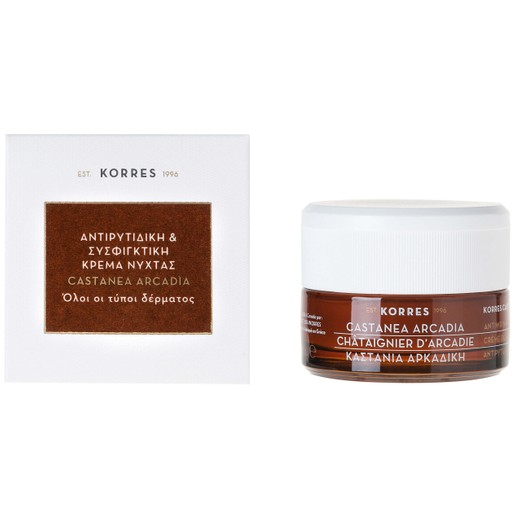 Korres Castanea Arcadia Antiwrinkle Firming Night Cream 40ml