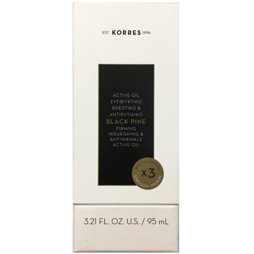 Korres Special Edition Μαύρη Πεύκη Active Oil 3x Επιπλέον Προϊόν 95ml