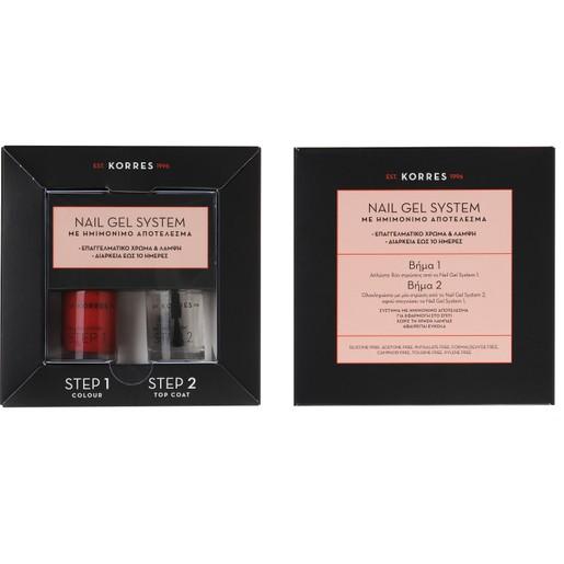 Nail Gel System Classic Red & Top Coat για Ημιμόνιμο Αποτέλεσμα - Korres