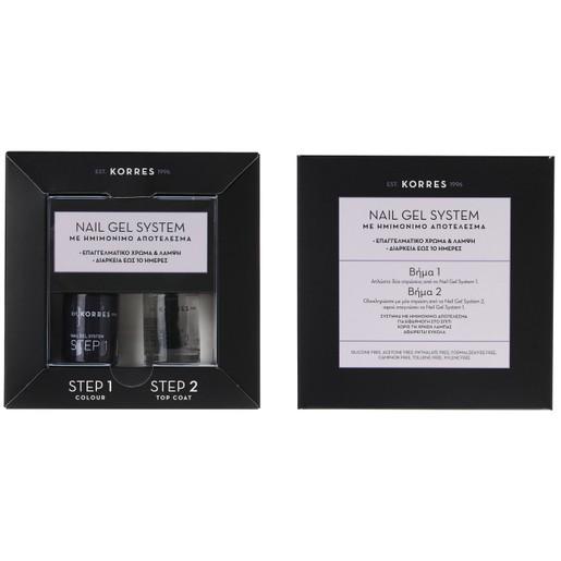 Korres Nail Gel System Dark Mauve & Top Coat για Ημιμόνιμο Αποτέλεσμα