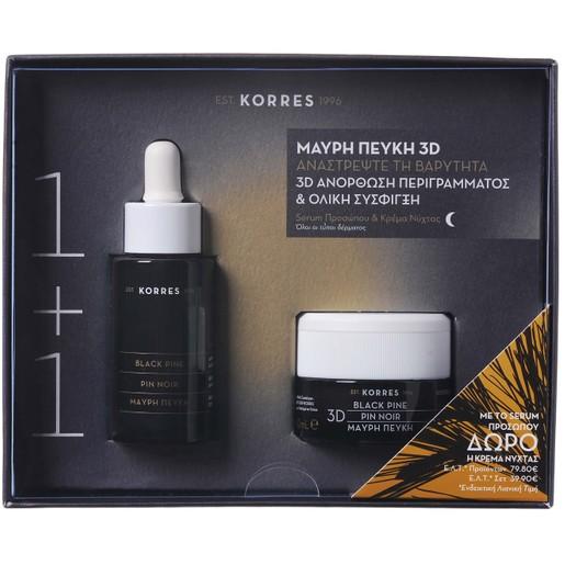 Korres Πακέτο Προσφοράς Μαύρη Πεύκη 3D Serum Ανόρθωσης του Περιγράμματος  & Ολικής Σύσφιξης 30ml & Δώρο Κρέμα Νύχτας 40ml
