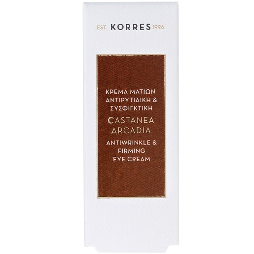 Korres Castanea Arcadia Antiwrinkle Firming Eye Cream 15ml
