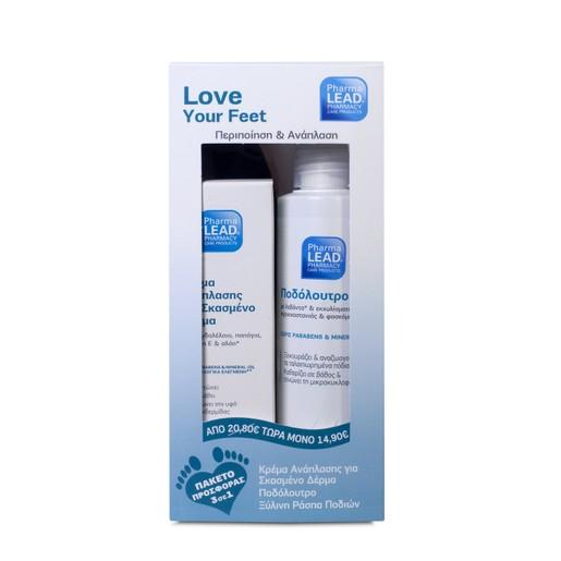 Pharmalead Foot Care Πακέτο Προσφοράς 3 σε 1 - Κρέμα Ανάπλασης για Σκασμένο Δέρμα 75ml & Ποδόλουτρο 150ml & Ξύλινη Ράσπα