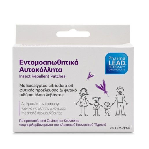 Pharmalead Insect Repellent Patches 24τμχ