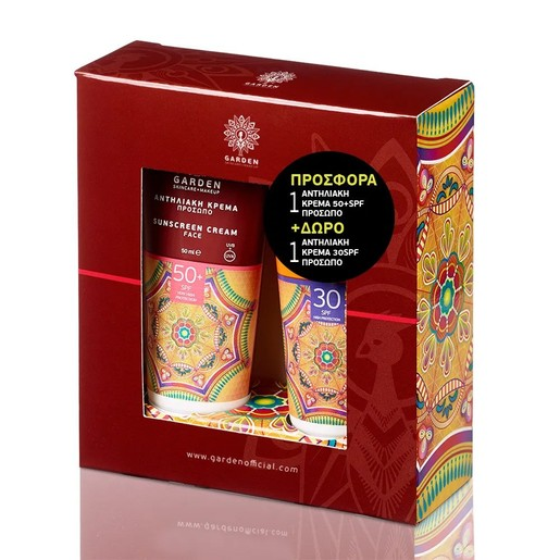 Garden Of Panthenols Πακέτο Προσφοράς Sunscreen Face Cream Spf50+, 50ml & Δώρο Sunscreen Face Cream Spf30, 50ml