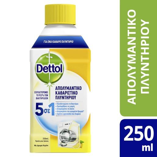 Dettol Απολυμαντικό Καθαριστικό Πλυντηρίου Εξουδετερώνει τα Βακτήρια και Εμποδίζει τις Δυσάρεστες Οσμές με Άρωμα Λεμόνι 250ml
