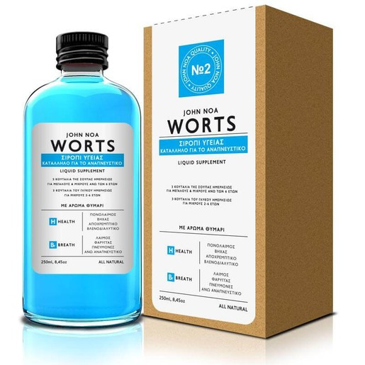 John Noa Worts Σιρόπι Υγείας Κατάλληλο για το Αναπνευστικό 250ml