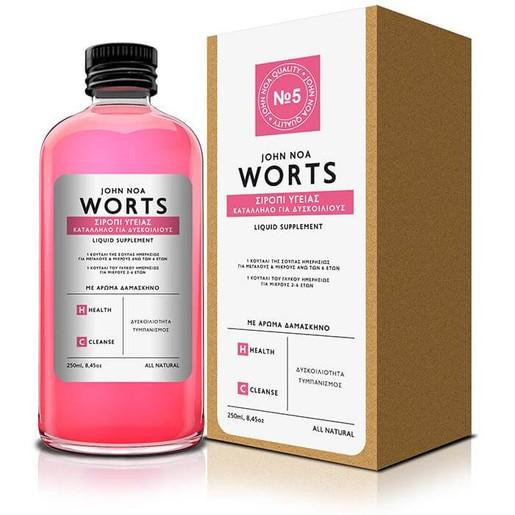 John Noa Worts Σιρόπι Υγείας Κατάλληλο για Δυσκοίλιους 250ml