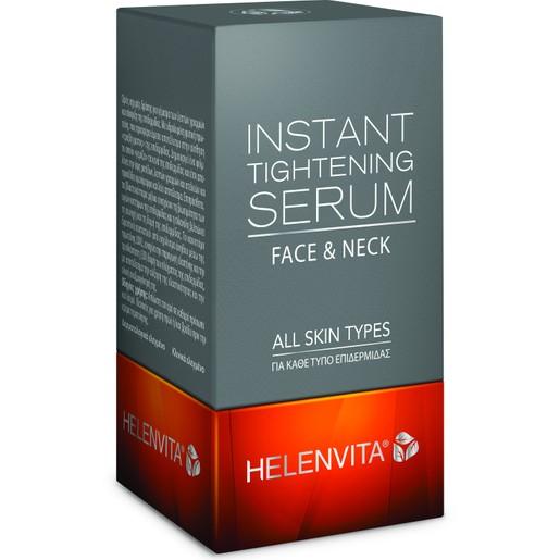 Helenvita Anti-Wrinkle Instant Tightening Serum All Skin Types Ορός Ισχυρής Δράσης Κατά των Λεπτών Γραμμών & των Ρυτίδων 30ml