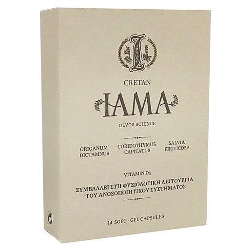 Cretan Iama With D3 Συμπλήρωμα Διατροφής με Βιταμίνη D3 για την Ενίσχυση της Άμυνας του Οργανισμού 14 Soft Caps