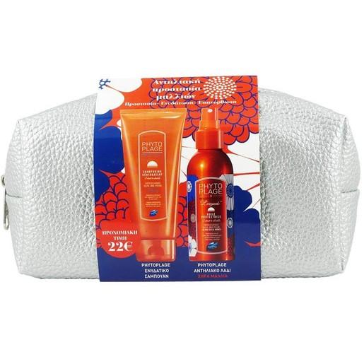 Phyto Phytoplage Πακέτο Προσφοράς Shampoo 200ml & L\'Original Protective Sun Oil 100ml & Δώρο Νεσεσέρ