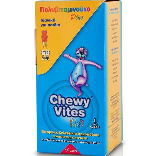 Chewy Vites Multivitamin Plus Πολυβιταμίνες Ζελεδάκια για Παιδιά, Γεύση & Ενέργεια στο Maximum 60Τεμάχια 6212M