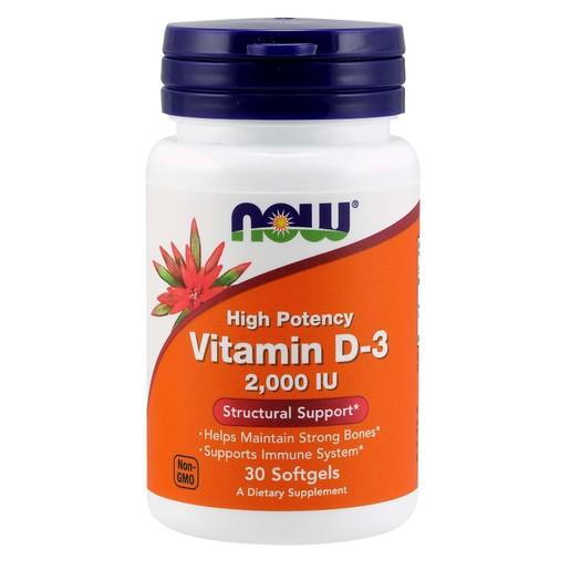 Now Foods Vitamin D3 2.000 IU Συμπλήρωμα Διατροφής με τη πιο Βιοδιαθέσιμη Μορφή Βιταμίνης D softgels