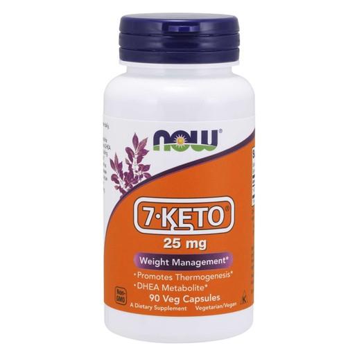 Now Foods 7-KETO® 25mg Συμπλήρωμα Διατροφής για Απώλεια Βάρους & Αύξηση Μεταβολισμού 90 VegCaps
