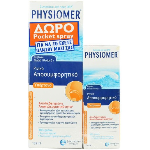 Physiomer Πακέτο Προσφοράς Hypertonic  Ρινικό Αποσυμφορητικό 135ml & Δώρο Hypertonic Pocket 20ml