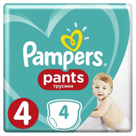 Δώρο Pampers Pants No4 (9-15kg) 4 πάνες